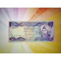 Ирак 10 динар 1980-82гг
