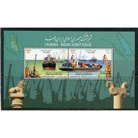 Иран. Совместный выпуск с Индией, блок