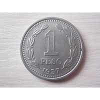 1 Песо 1957 (Аргентина)