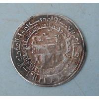 Дирхем арабский