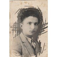 Фотография 10/3 1939года.