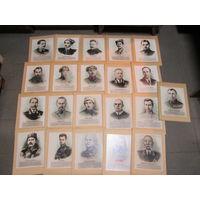Фотографии советских военных деятелей, военачальников РККА времён Гражданской войны.21 шт.