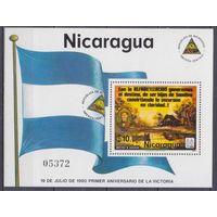 1980 Никарагуа 2118 / B115 Пейзаж 8,00евро
