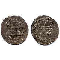 Дирхем 298, Арабский Халифат, Саманиды, Ахмад ибн Исмаил