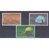 [1907] Индонезия 1963. Флаг,карта.Парашютист.Фауна,птица. MNH