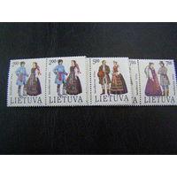 Костюмы Литва 1992 год чистая серия  3 марки **национальная одежда