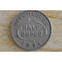 Сейшелы/Сейшельские острова/  1/2 рупии  1954