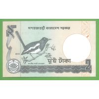 Бангладеш  2 така 2010 года, состояние UNC