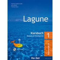 Пособия по немецкому языку для уровней А1 - А2 Lagune и Optimal +  Passwort Deutsch 1, 2, 3, 4, 5. Курс немецкого языка