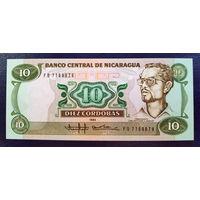 РАСПРОДАЖА С 1 РУБЛЯ!!! Никарагуа 10 кордобов 1985 год UNC