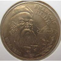 Франция 10 франков 1984 г. 200 лет со дня рождения Франсуа Рюде. В холдере (gk)