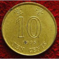6329: 10 центов 1995 Гоконг