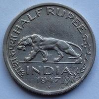 Индия - Британская 1/2 рупии. 1947