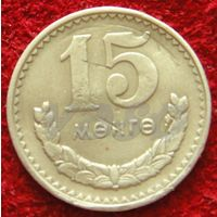 7839:  15 мунгу 1981 Монголия