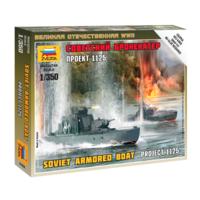"""Советский бронекатер """"Проект 1125"""", сборная модель 1/350 """"Звезда"""" 6164"""
