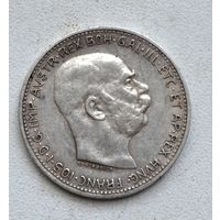 Австро-Венгрия 1 крона 1913 года. Серебро