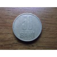 Румыния 50 бани 2005