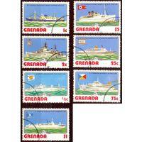 Гренада флот корабль флаг