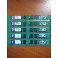 Продам память DDR3 по 1гб на 1333mhz