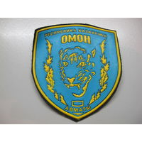 Шеврон ОМОН Казахстан