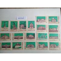 Спичечные этикетки ф.Гигант. Охраняйте памятники истории и культуры.1970 год