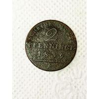 2 пфеннига 1839 года с рубля