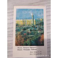 Календарик 1983 365.000 т