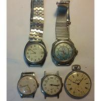 Часы механические наручные СССР,одним лотом