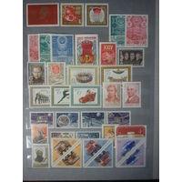 Полный годовой набор марок и блоков 1971 СССР чист ** с 1 рубля