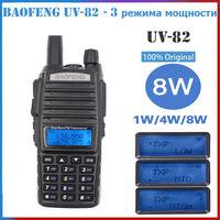 Рация Baofeng UV-82 8 Ватт. Oригинaл ! (3-режима мощности) новая.