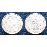 W: Польша 10 грошей 1992 (95)