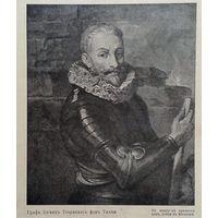 Графъ Иоганнъ Тсерклаесъ фонъ Тилли.    гравюра 17х15см.