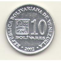 10 боливаров 2002 г.