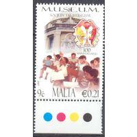 Мальта наука музей