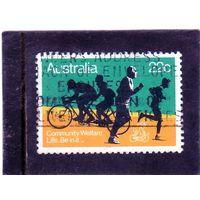 Австралия.  Mi:AU 723. Сообщество социального благополучия. Бег. Велоспорт. 1980.