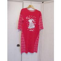 Платье домашнее новогоднее Р-р 48