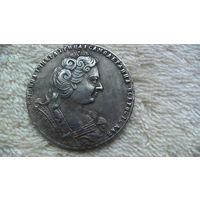 Росийская империя 1 рубль.  1730г. Анна. (копия). распродажа