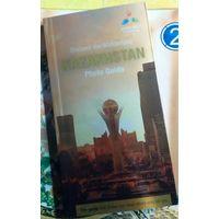 Казахстан. Фото путеводитель на англ. яз.