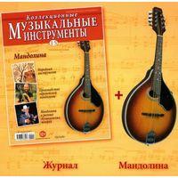 Коллекционные музыкальные инструменты 15 - Мандолина.