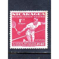 Никарагуа.Ми-999.Большой теннис Серия: 10-я Мировая серия любителей тенниса, 1948