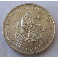 Германия, 3 марки, 1930, серебро