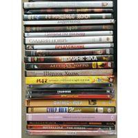 Диски DVD с фильмами.