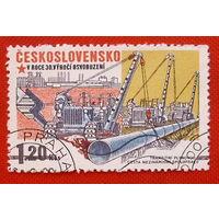 Чехословакия. Строительство провода. ( 1 марка ).