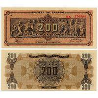 Греция. 200 000 000 драхм (образца 1944 года, P131a1, aUNC)