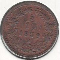 Австрия 5/10 крейцера 1859 года. Буква В. Необычный номинал! Нечастая!