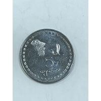 5 тетри, 1993 г., Грузия