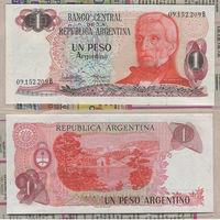 """Распродажа коллекции. Аргентина. 1 песо 1984 года (P-311а.2 - 1983-1985 (ND) """"Peso Argentino"""" Issue)"""