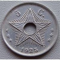 Бельгийское Конго. 5 сантимов 1925 год KM#17