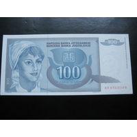 ЮГОСЛАВИЯ 100 ДИНАРОВ 1992 ГОД UNC