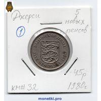 Джерси - 5 новых пенсов 1980-1